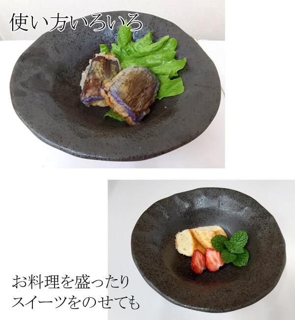 12hitoe-sakura
